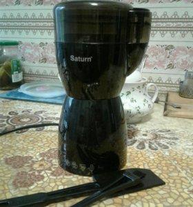 Кофемолка.сатурн.