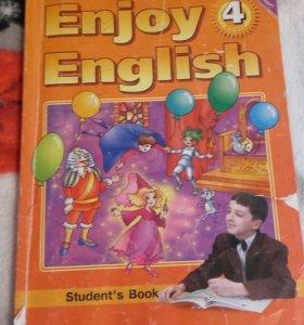 Английский 4й класс