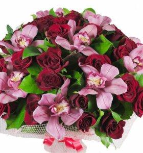 Цветы Букеты Доставка