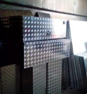 Инструментальные ящики для автоприцепов и гаражей.