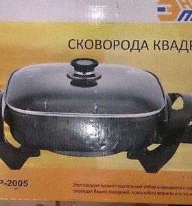 Сковорода электрическая Энергопром ОР-2005