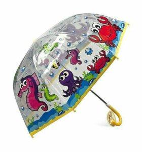 Зонтики ☔