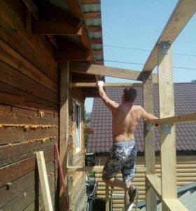 Заборы варота, строительные и отделочные работы