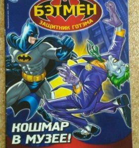 Бэтмен, Гарри Поттер шахматы, Трансформеры журналы