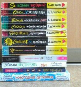 Донцова, Зачарованные, детективы, книги