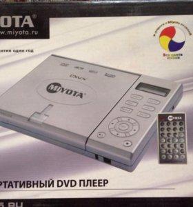 Новый портативный DVD плеер