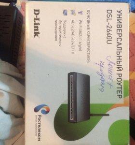 Универсальный роутер DSL-2640U