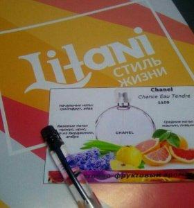 Litani№1109 Chance Eau Tendre