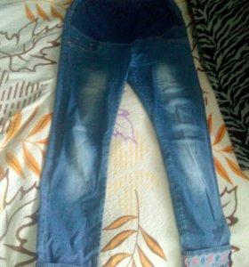 отдам джинсы для беременных
