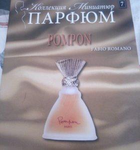 Журнал.коллекция миниатюр парфюрм. 7 pompon fabio