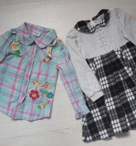 Одежда для девочки 104 размер