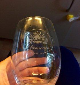 Стакан с логотипом Martini 🍸 мартини prosecco