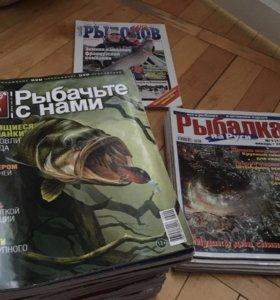 Журналы про рыбалку