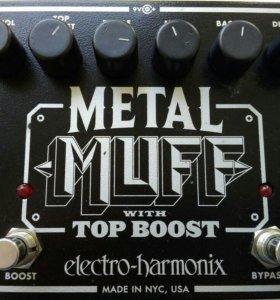 Electro Harmonix Metal Muff дисторшн