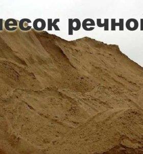 Песок (м3)
