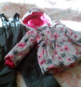Зимний костюм Густи