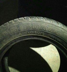 Шина R14 кама-208
