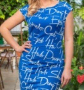 Новое платье , 56 размер