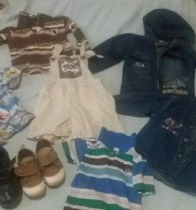 Вещи на мальчика 3 года