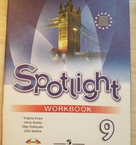 Английский язык Spotlight рабочая тетрадь 9 класс