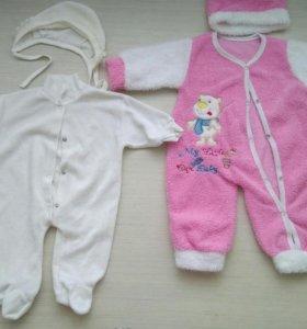 Вещи пакетом на девочку 0-5 месяцев