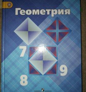 Геометрия 7-8-9 класс