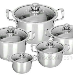 Набор посуды из нержавеющей стали из 10 предметов