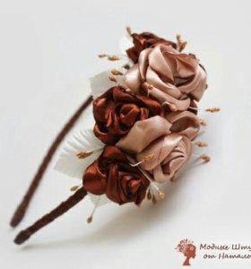 """Ободок """"Шоколадные розы"""""""