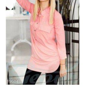 Блуза размер 46