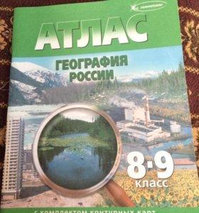 Атлас, География России, 8-9 класс