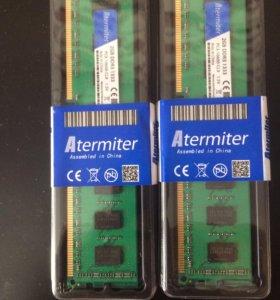 DDR 3 1333 МГц