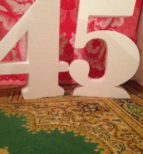 Цыфра 4 и 5