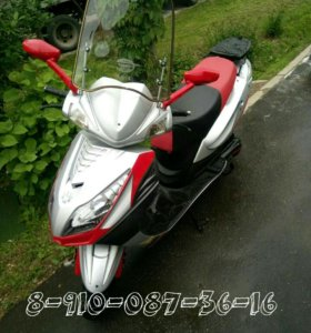Скутер irbis nirvana 150