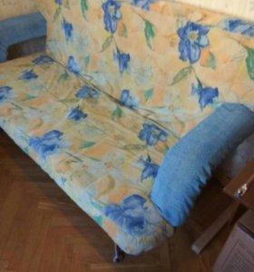 Диван раскладной (кровать) 2х-местный отл сост