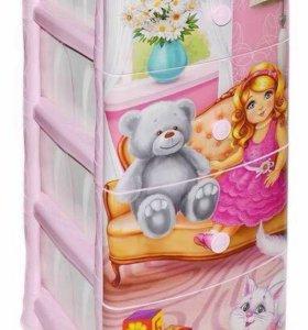 Комод детский ящик для игрушек пластиковый ( кукла