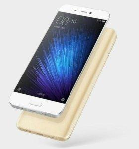 Телефон Xiaomi Mi5s 3/64Gb золотой