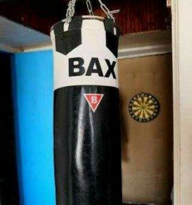 Боксерская груша+подарок