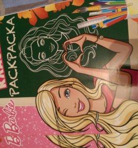 Классная раскраска Barbie