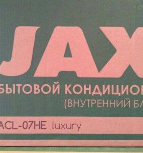 Сплит-системы Jax 07-24