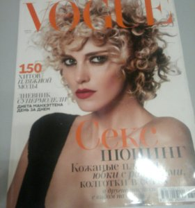 Vogue 07/2012