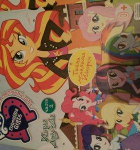 Спецвыпуск новый My little pony и Барби