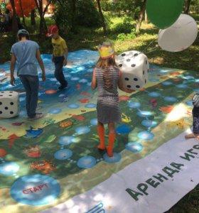 Игра ходилка на детский праздник в аренду