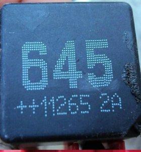 Реле 645 VW 4H0951253A