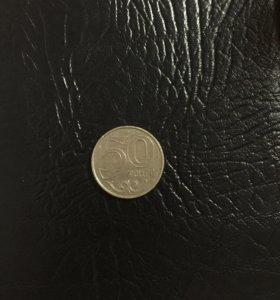 Монета Казахстан