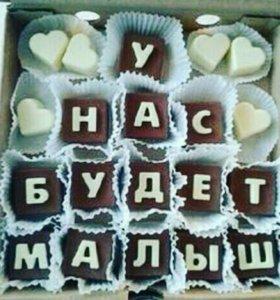 Оригинальные подарки из шоколада