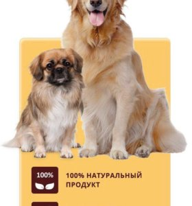 Корм для собак Дилли