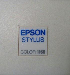 Принтер Епсон.