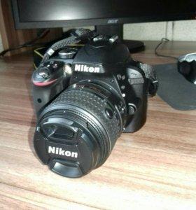 Зеркальный Фотоаппарат Nikon D3300 Kit 18-55 VR II