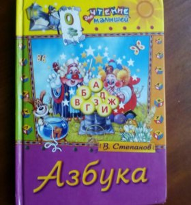 Книга, детская