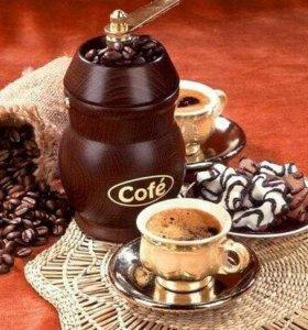 Кофе в зерно из Армения зер